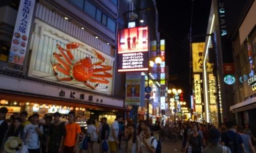 Osaka by night
