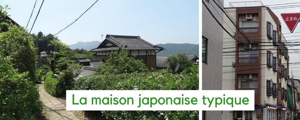la maison japonaise typique nihonkara. Black Bedroom Furniture Sets. Home Design Ideas