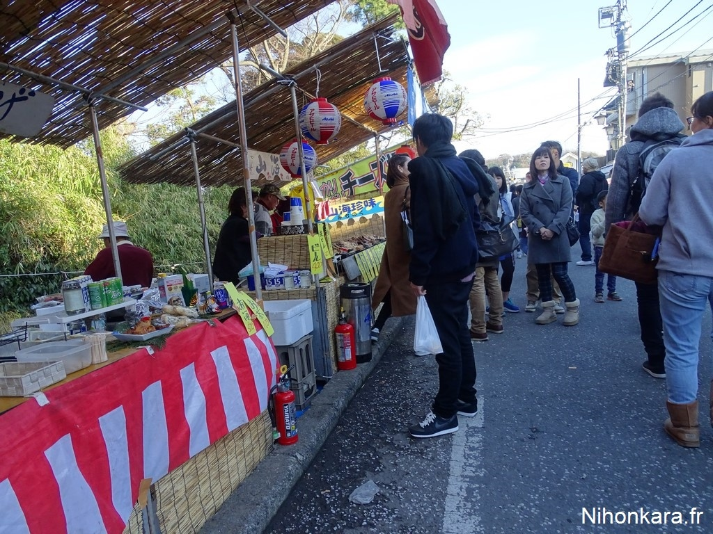 Rue commerçante de Kamakura