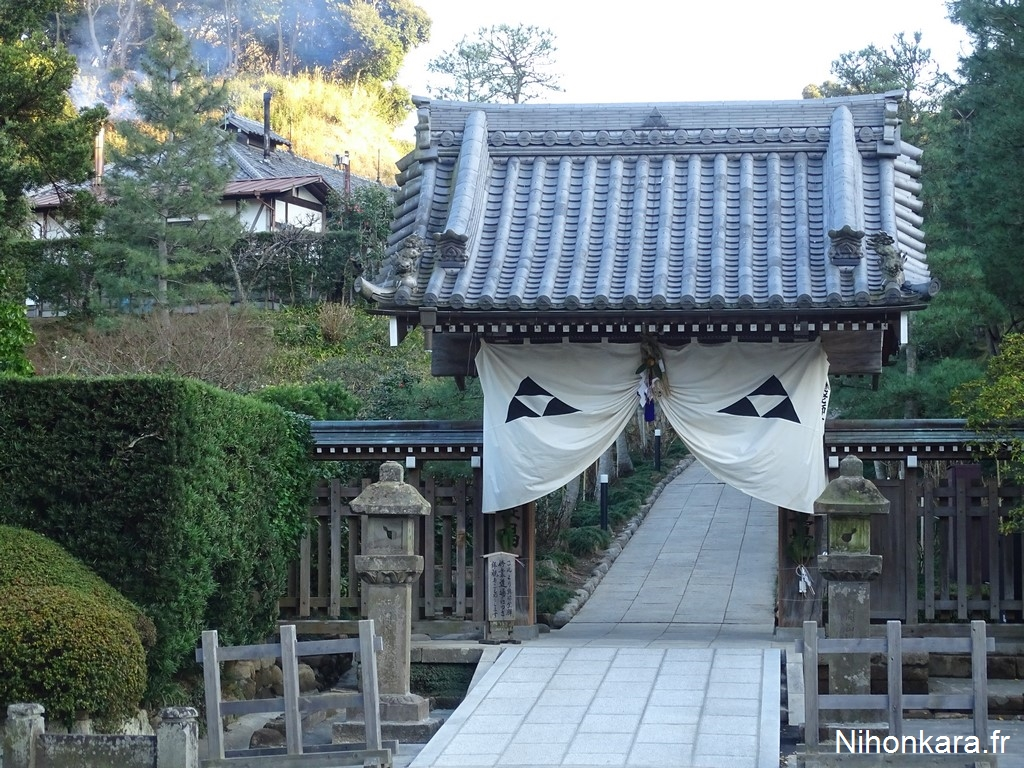Kamakura | La capitale du premier Shogun