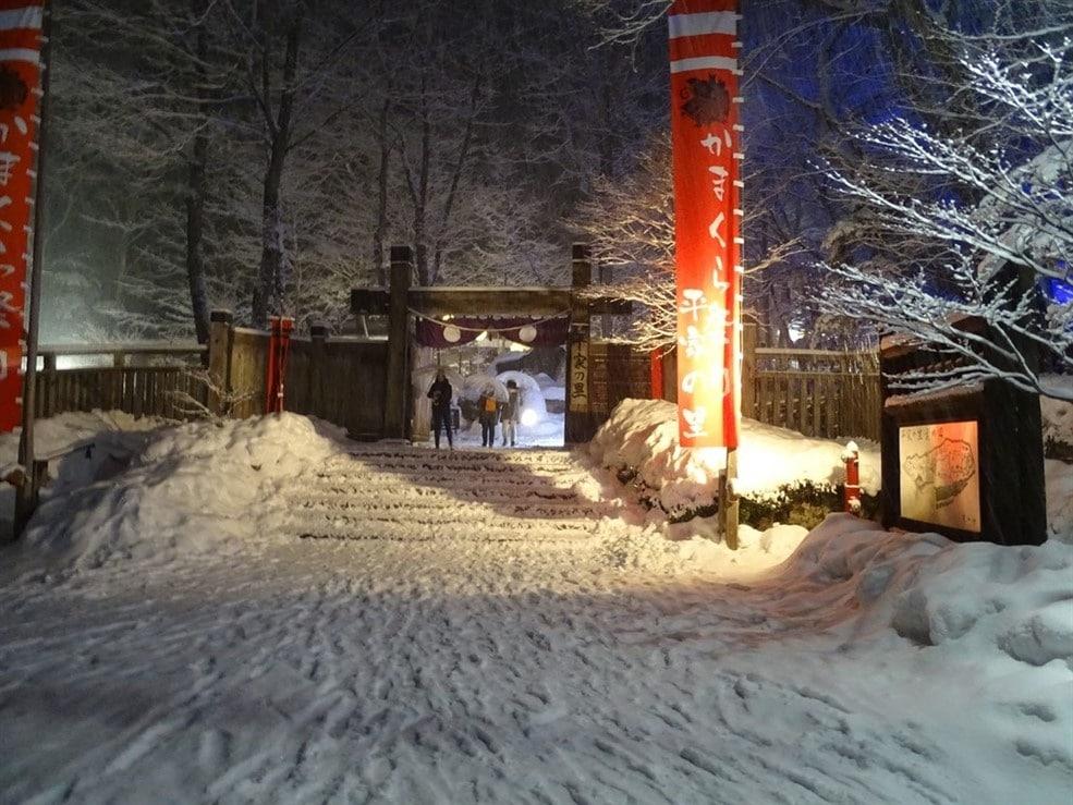 parc-japonais-neige