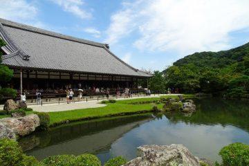 Temple et jardin