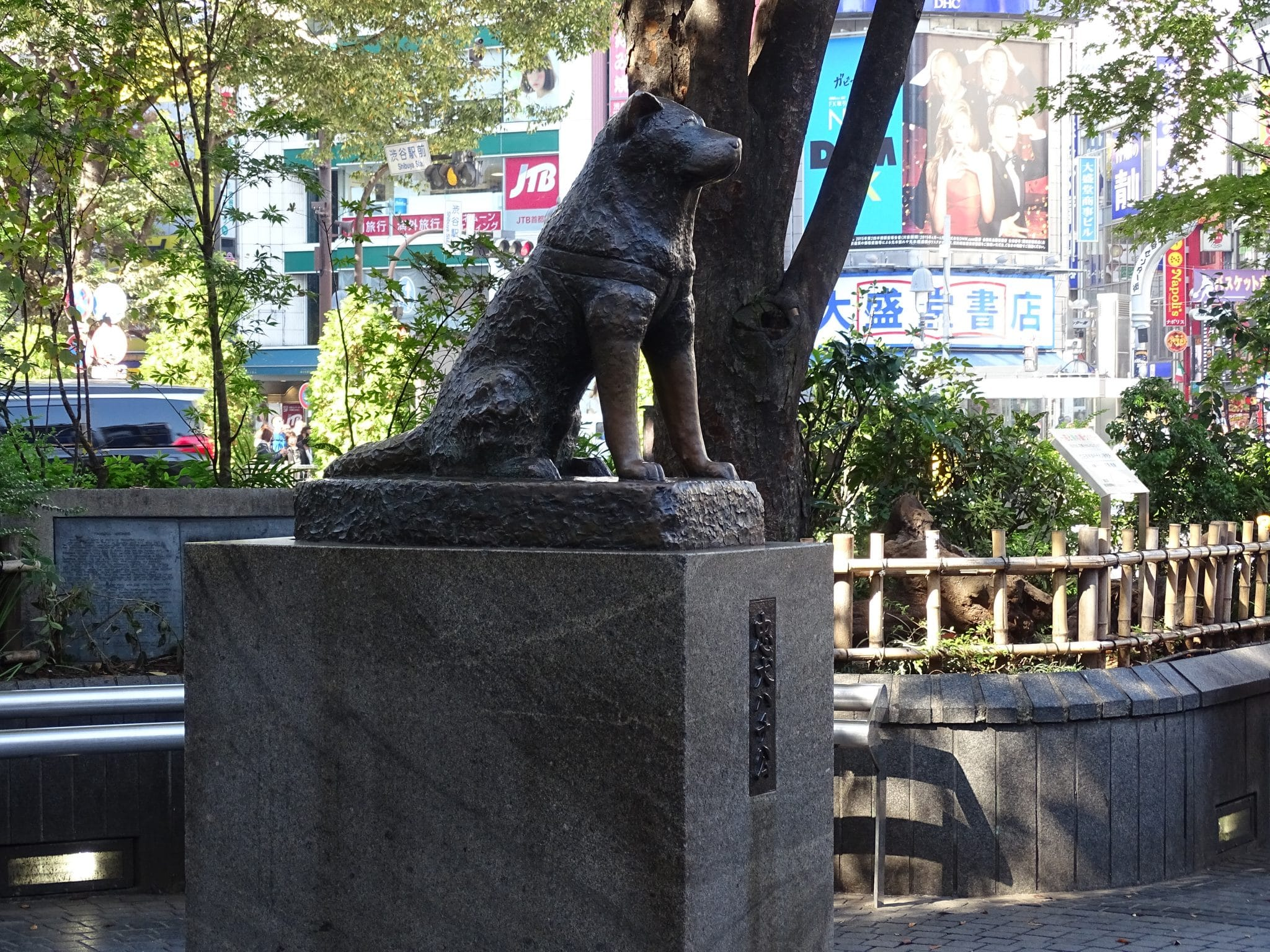 hachiko-station-shibuya