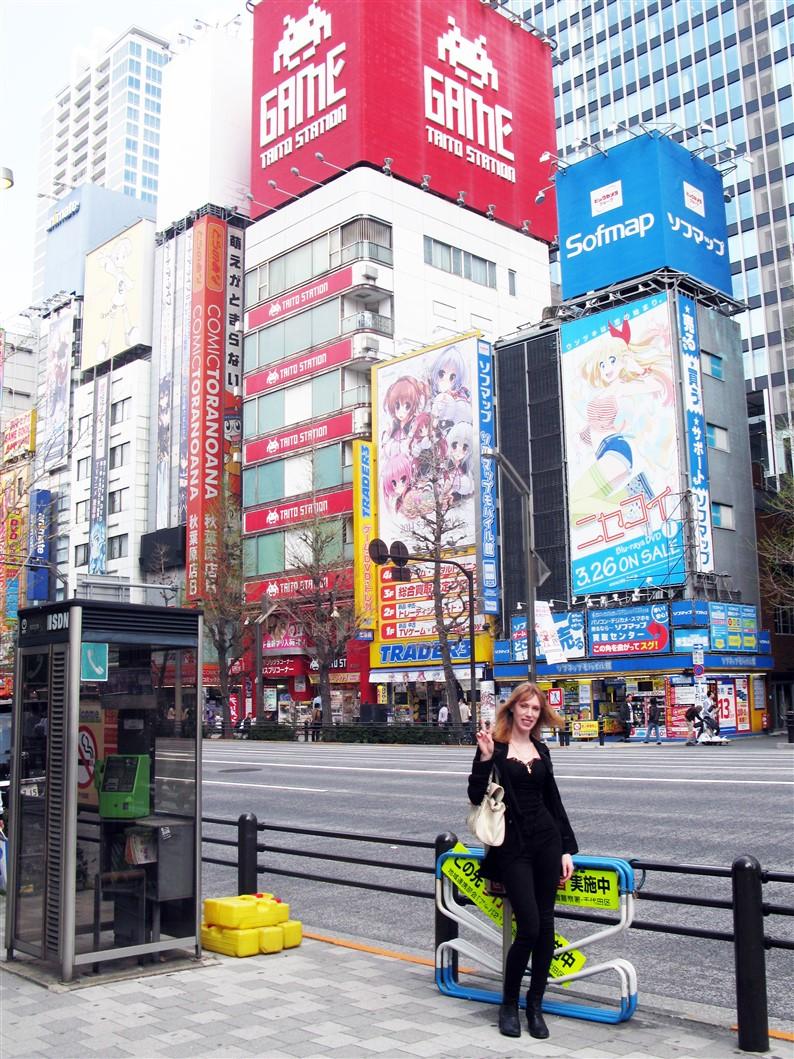nunaya-akihabara