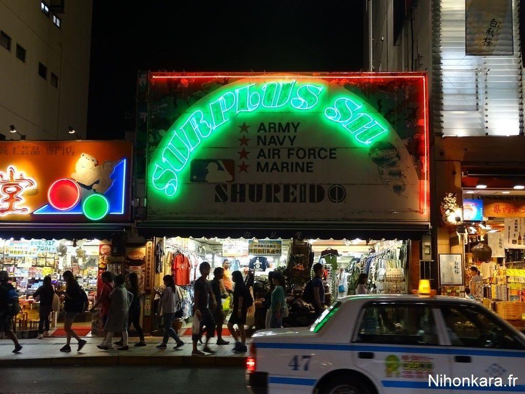 Le centre-ville de Naha à Okinawa