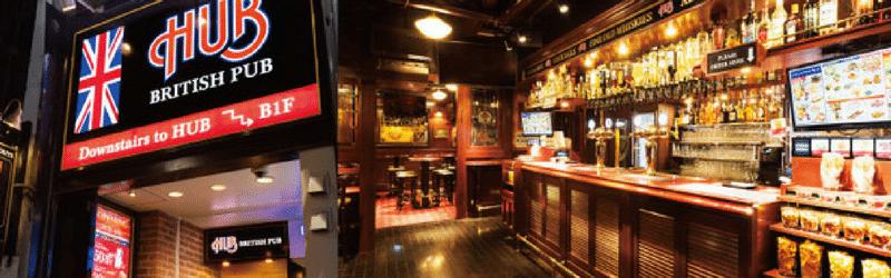 hub-gaijin-bar-tokyo