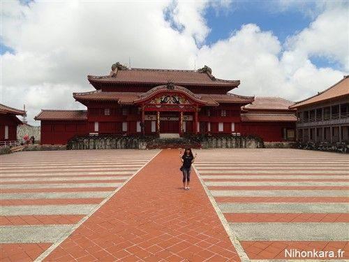 Le château Shuri-jo