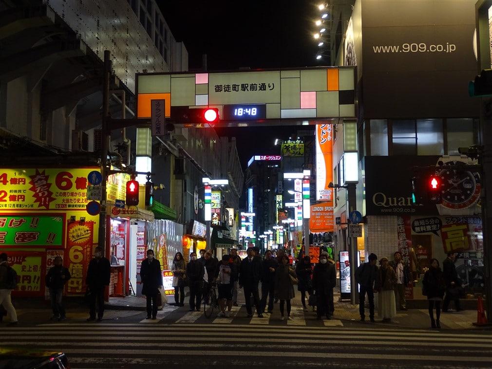 ueno-tokyo-nuit