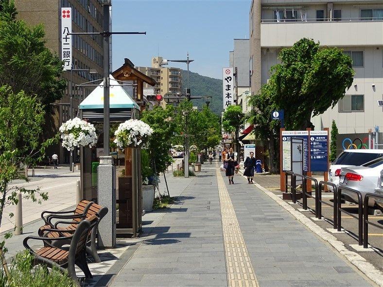 Scène du Japon en dehors des sentiers battus