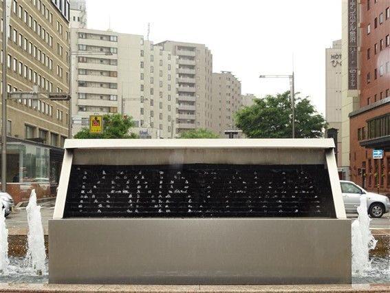 Kanazawa la ville traditionnelle du Japon