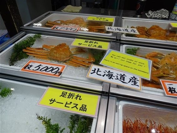 Le marché aux poissons de Kanazawa