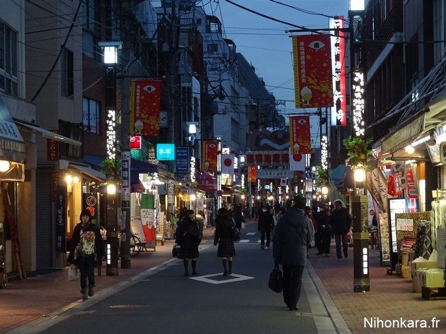 Les rues de Sugamo