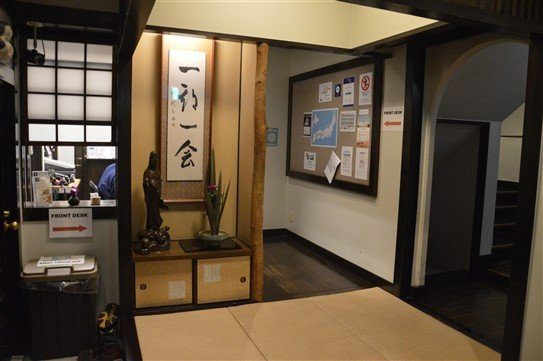 Une auberge à Ikebukuro