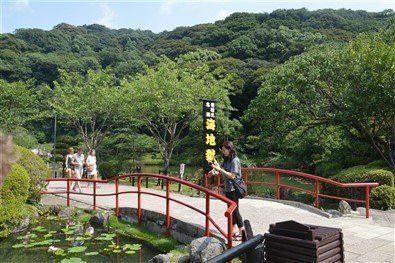 Un jardin à Beppu