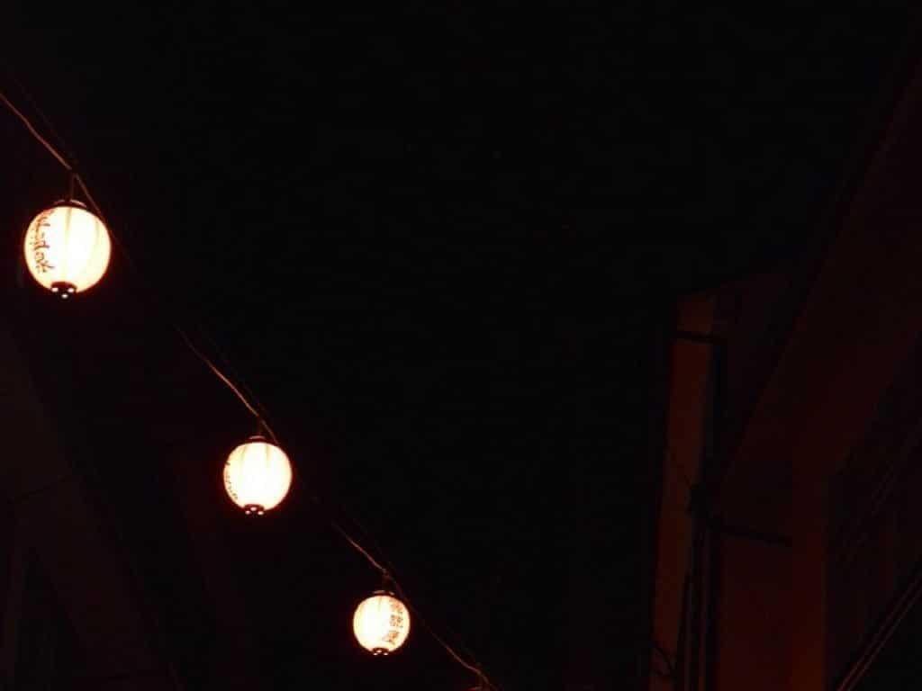 Yunohira Onsen de nuit