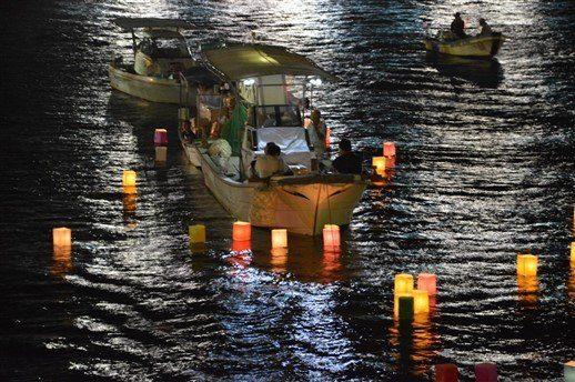 Cérémonie des lanternes Hiroshima