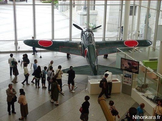 Le musée de la guerre à Tokyo