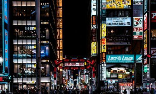 Faire la fête à Shinjuku
