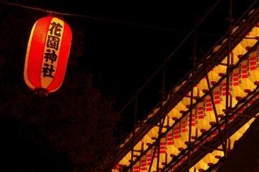 Le PVT Japon