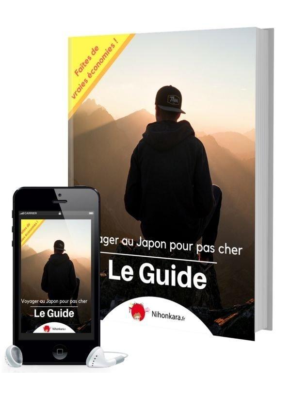 Voyage au Japon pas cher un ebook