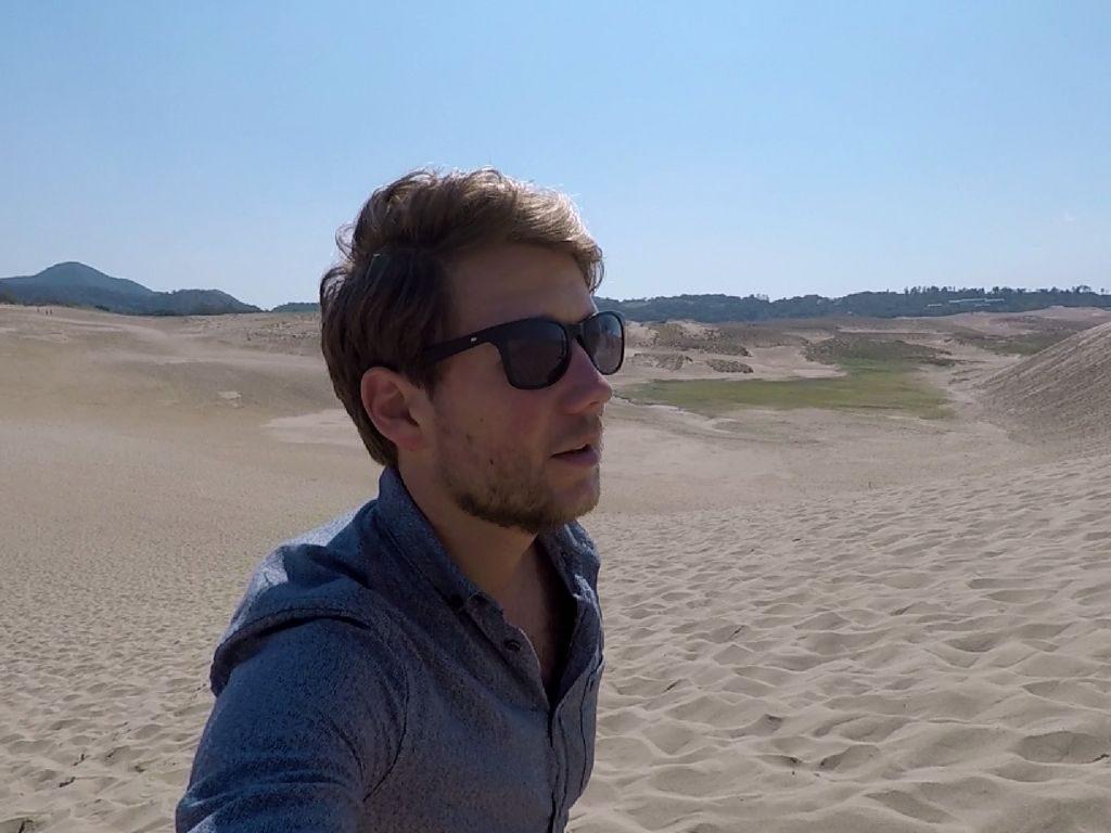 La dune de sable de Tottori