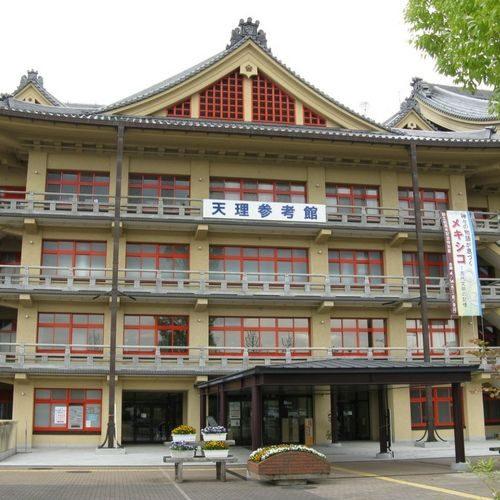 L'université de Tenri