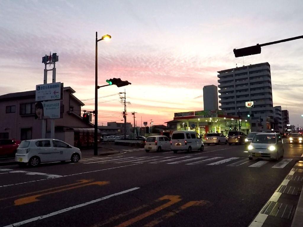 La ville de Tottori