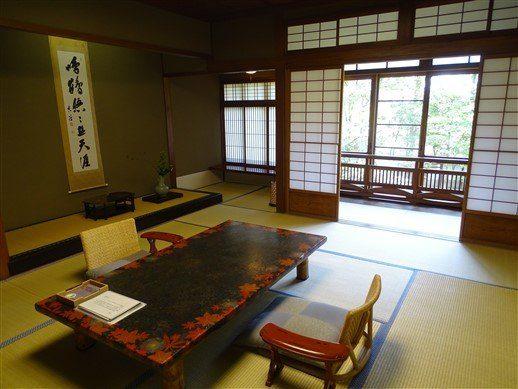 La chambre du Nishimuraya