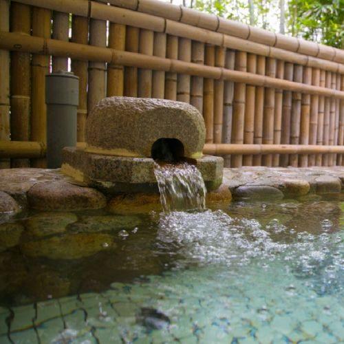 Un onsen à Himeji