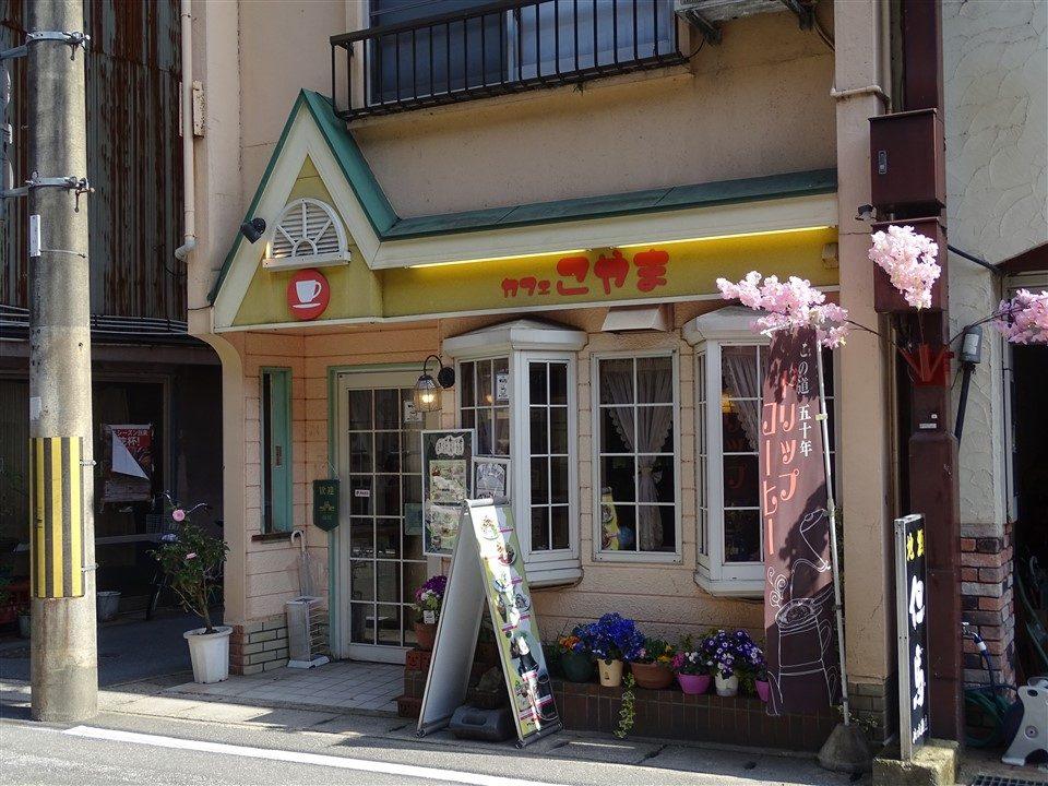 Les rues de Kinosaki