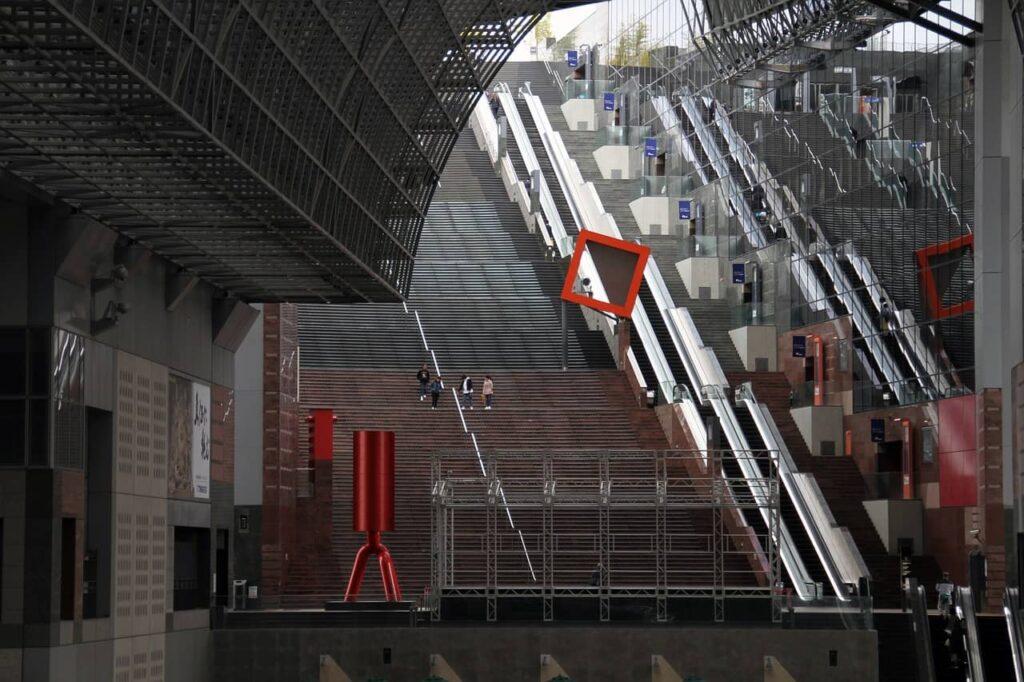 La gare de Kyoto