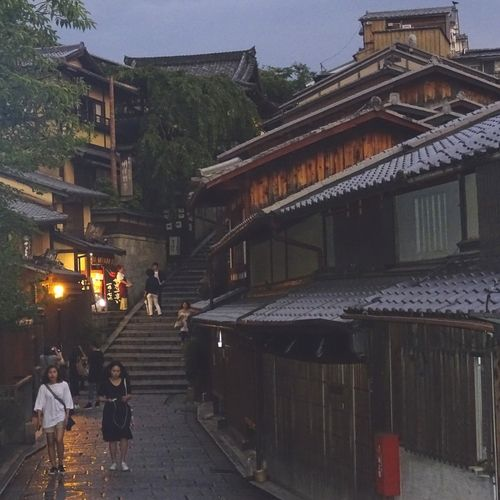 Le Kyoto traditionnel