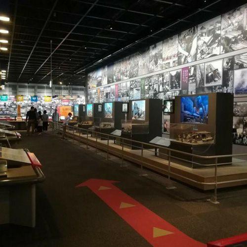 un musée à Kobe