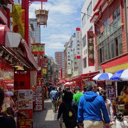 Le quartier chinois de Kobe