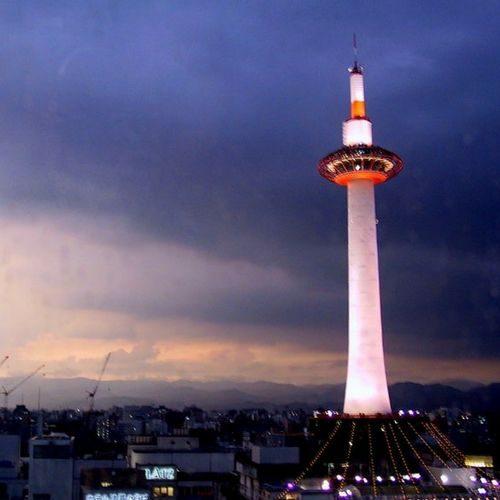 La tour de Kyoto