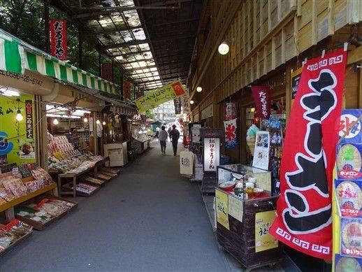 Une rue à Ise Shima