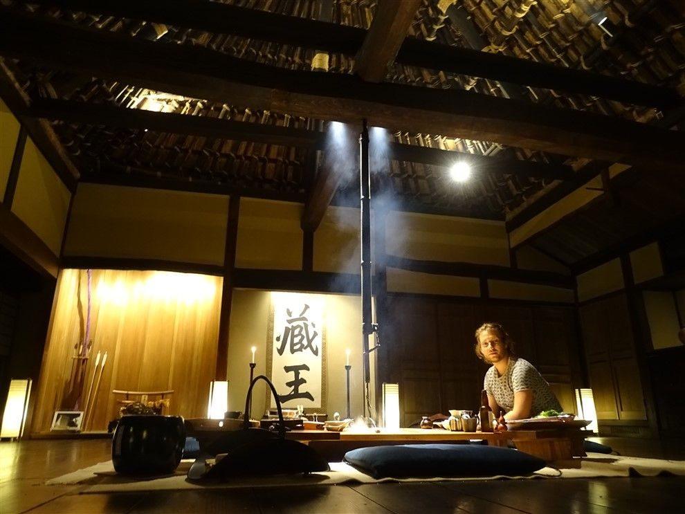 Un ryokan à Asuka
