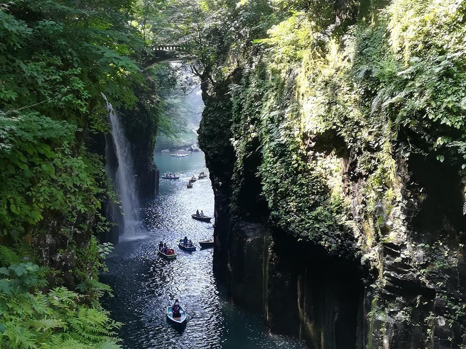 Takachiho à Kyushu