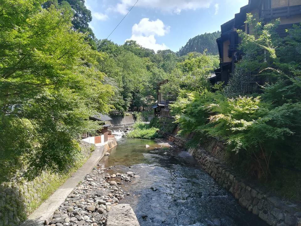 kurokawa à kyushu