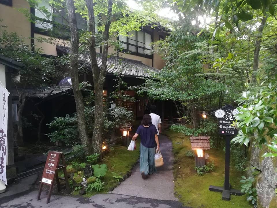 Le ryokan Wakaba