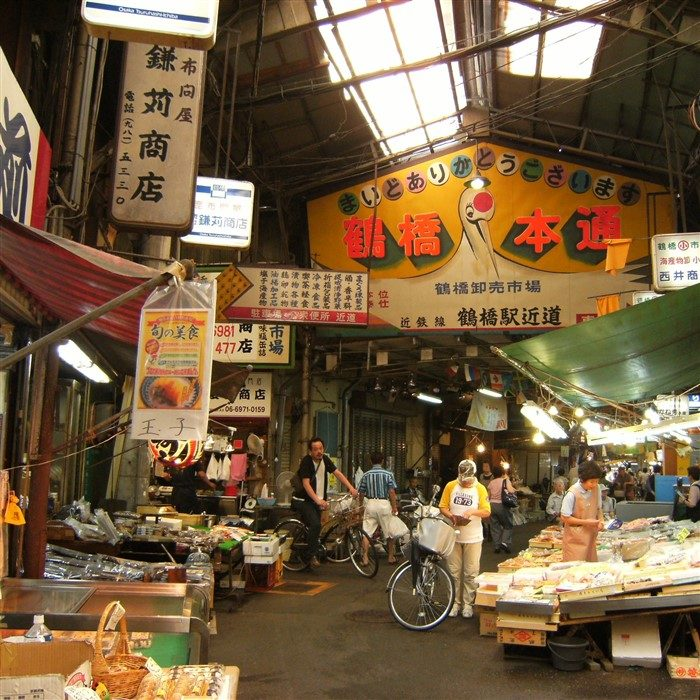 Le marché coréen de Tsuruhashi