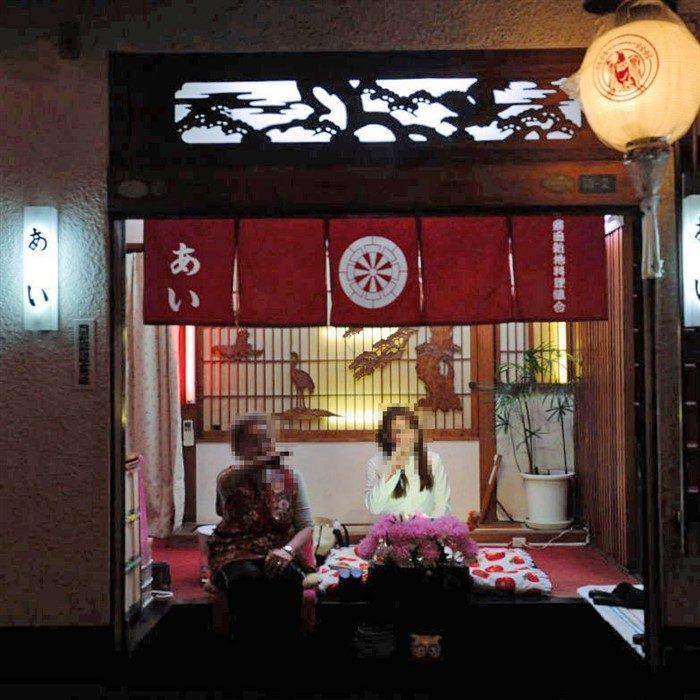 Les prostituées à Osaka