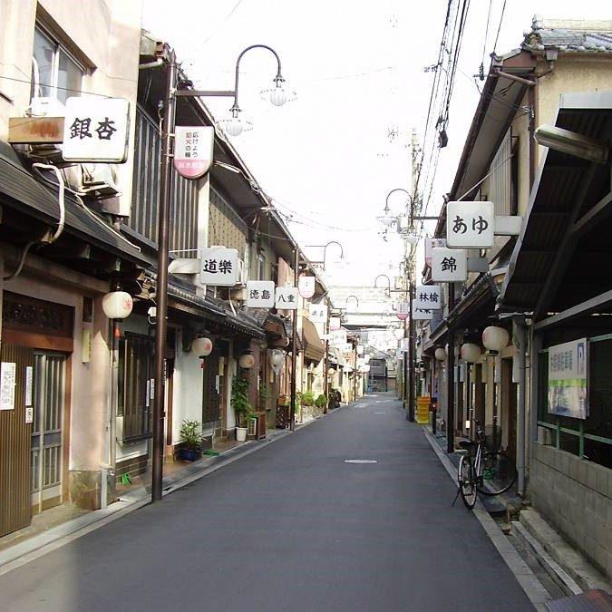 Tobita Shinchi
