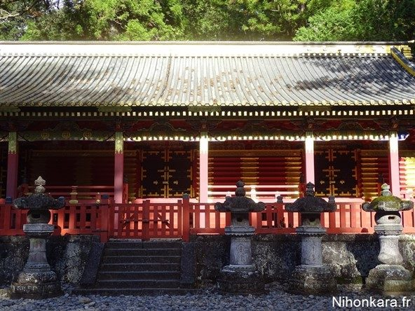 Un temple japonais