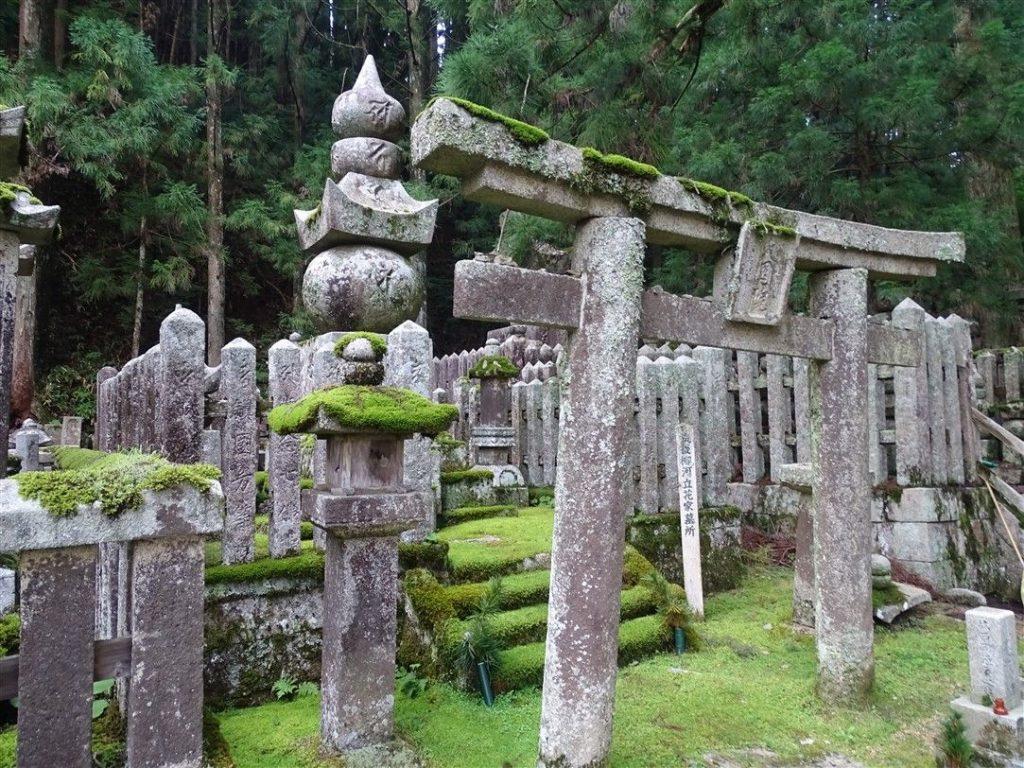 Un cimetière au Japon