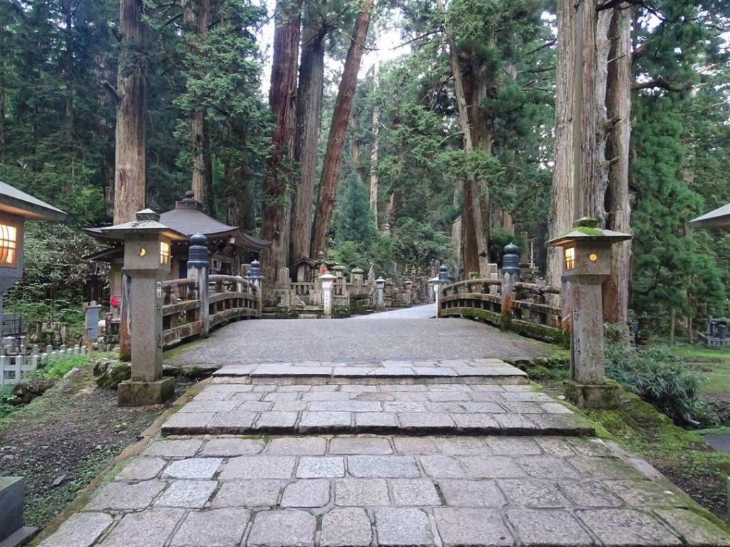 Le pont Gobyo no hashi