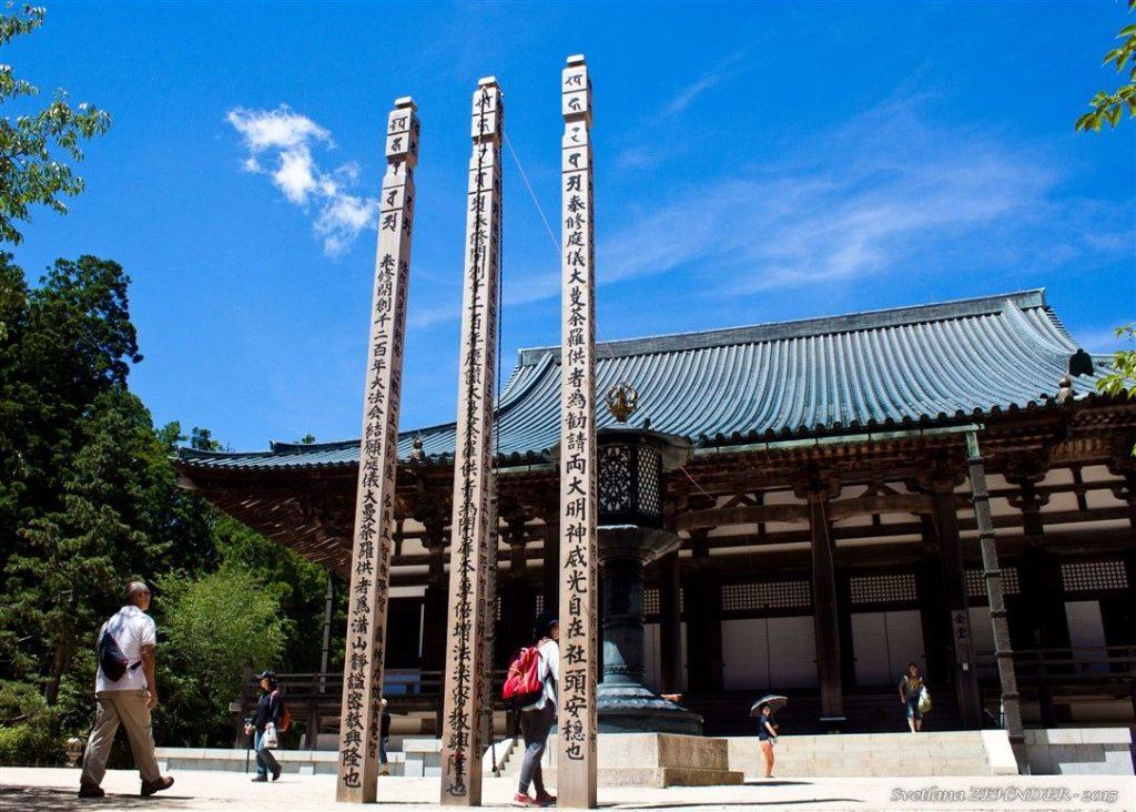 Les temples de Koyasan