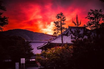 Le pèlerinage des 88 temples de Shikoku