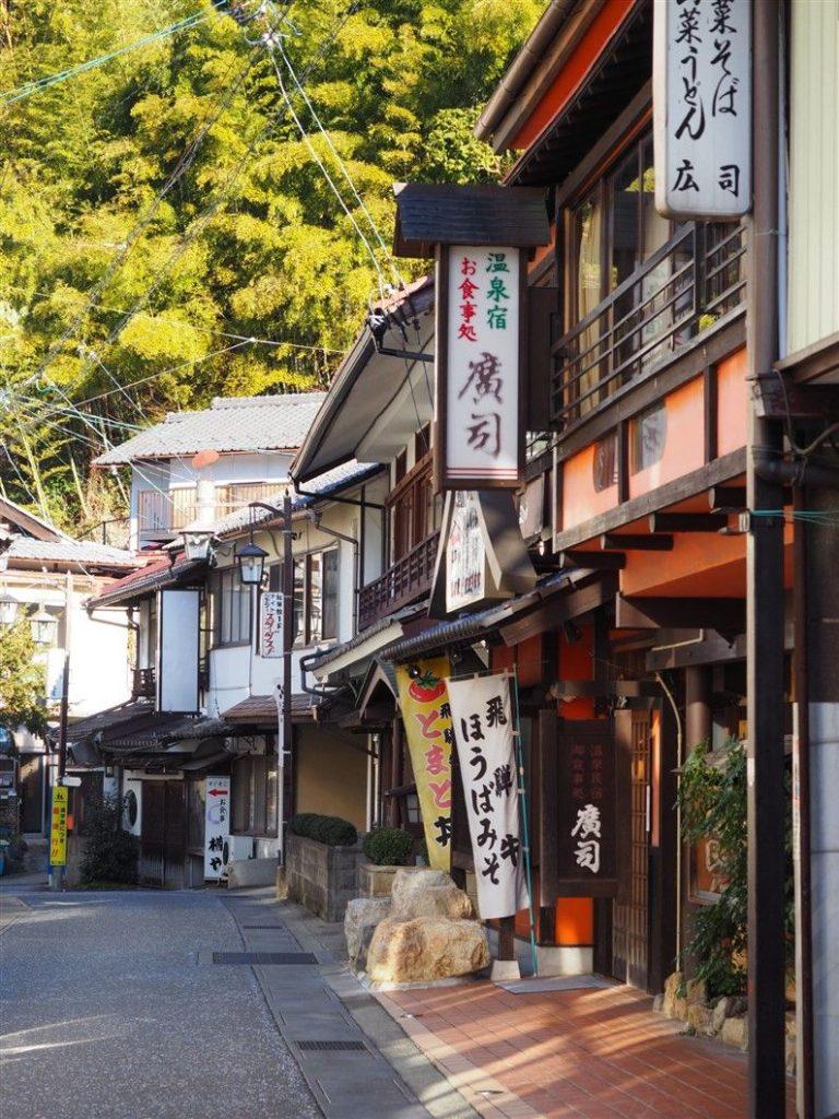 Un village rural au Japon