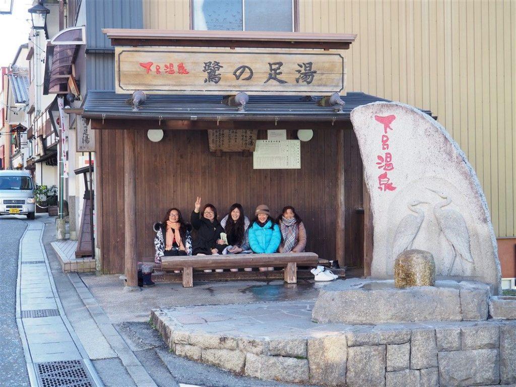 Un ashiyu à Gero Onsen